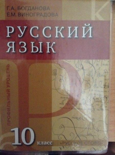 Книга куликова форекс для начинающих