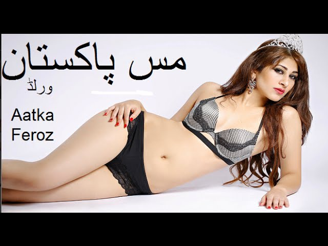 Complete Biography of Aatka Feroz Miss Pakistan World Beauty Queen Title Holder,in urdu,urdu tv hub