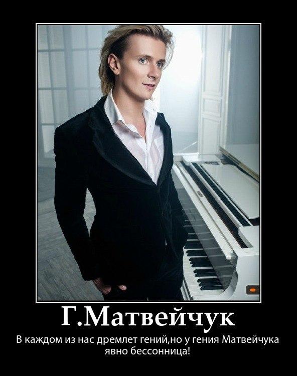 Глеб Матвейчук Dsje2E6Qd_w
