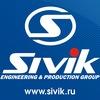 SIVIK - сделано в России