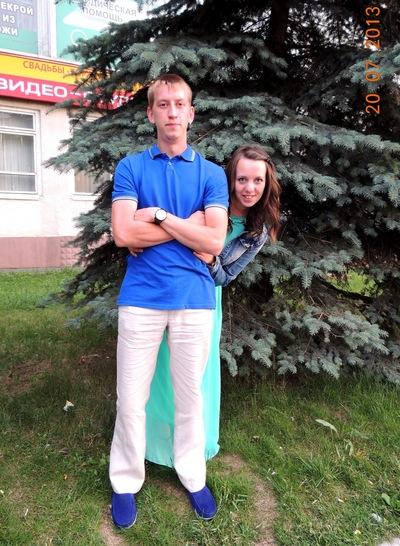Елена Первухина, 15 августа , Омск, id23266666