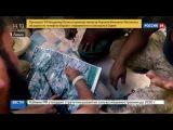 Новости на «Россия 24» • Сезон • Национальная армия Ливии зачистила от террористов Бенгази