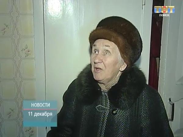 ТНТ-Поиск: Жителей Прасловского проезда ждет новоселье