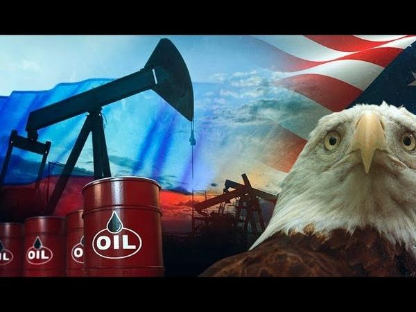 SP: обвал цен на нефть провалил Путинский рывок...