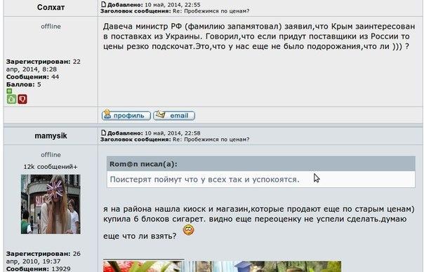 Швейцария предоставила Украине 20 миллионов франков и готова к дальнейшему расширению техпомощи, - НБУ - Цензор.НЕТ 5520