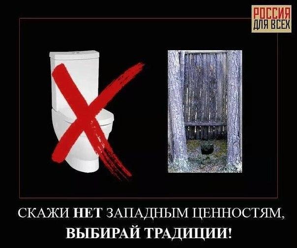 Окна посольства России в Киеве укрепили дополнительными решетками - Цензор.НЕТ 8242