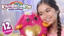 NEW from ZURU RAINBOCORNS Sequin Surprise Plush Toy Toys for Kids