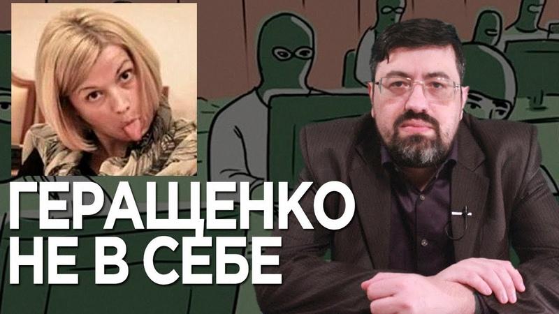 Как Ирина Геращенко опозорилась на дебатах Остаточне прощавай порохоботы