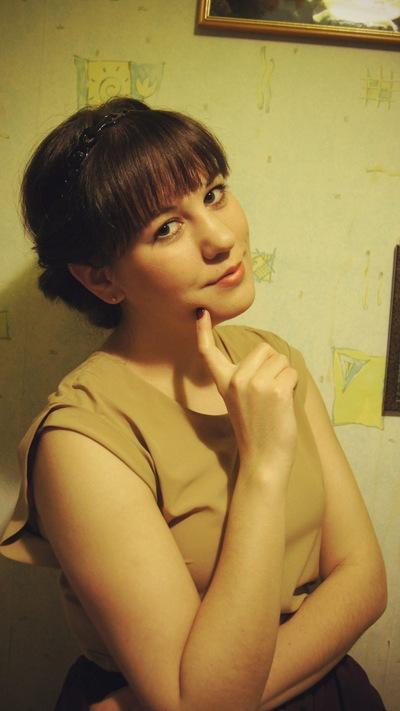 Маргарита Нурмухаметова, 7 марта 1990, Екатеринбург, id12167434