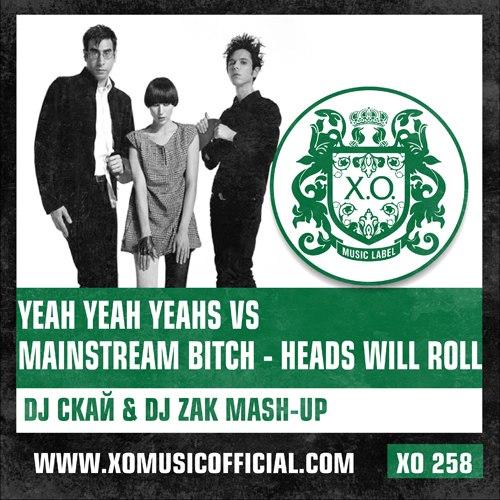 Yeah Yeah Yeahs vs Mainstream Bitch - Heads Will Roll (DJ Скай & DJ Zak Mash-Up)