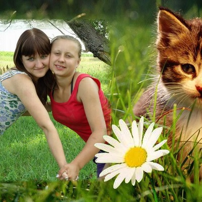 Лена Ефремова, 16 апреля , Сумы, id147126628