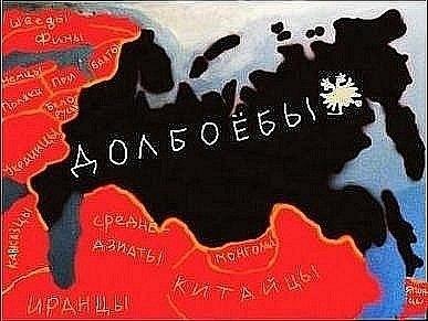 В Украине нет запроса на сильную пророссийскую партию, - Карасев - Цензор.НЕТ 2283