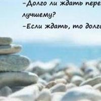 Татьяна Шевцова, 3 июня 1998, Орша, id153289188