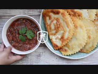 Чебуреки от Baron Food с соусом сальса
