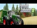 Стрим 132 по Farming Simulator 17, (Goldcrest Valley), Американская мечта. American dream
