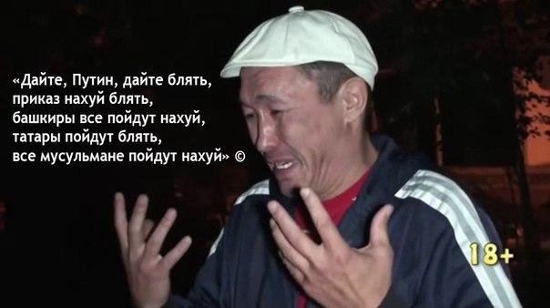 Аброськин: На Донетчине будут приняты беспрецедентные меры безопасности в праздничные дни - Цензор.НЕТ 5868