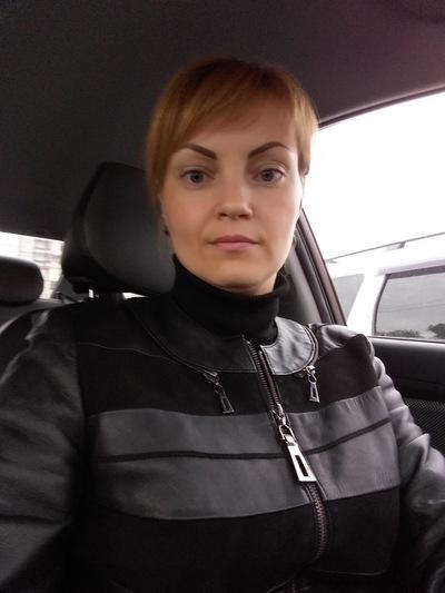 Оксана Рогозина