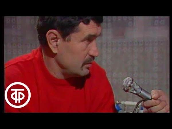 Тадеуш и Софья Касьяновы в передаче Даешь каникулы 1989