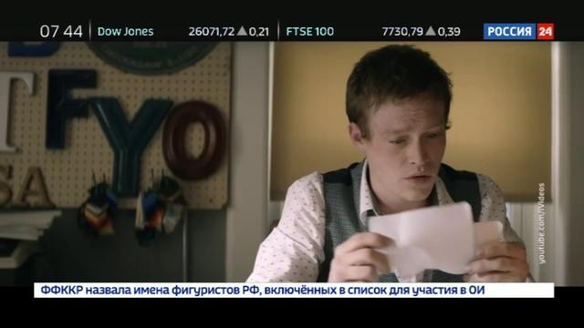 Новости на Россия 24 • В Лос-Анджелесе вручили премии Гильдии киноактеров США