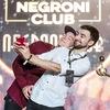 """NEGRONI CLUB"" коктейль-холл"