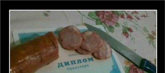 Продать дипломную работу купить курсовую ВКонтакте Вот и нашлось применение