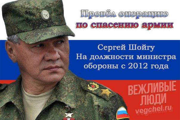 военные фильмы россии 2015 года