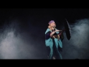 Баст Аптекарь Mononoke