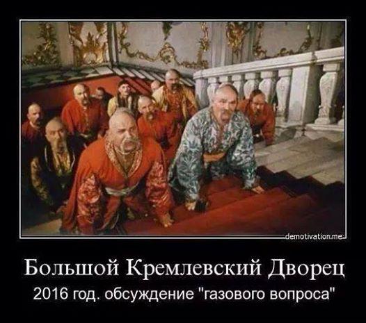 https://pp.vk.me/c617523/v617523051/f3d8/HuP4V_H-Lqc.jpg