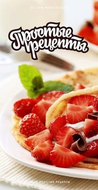 простые рецепты правильного питания из баклажанов