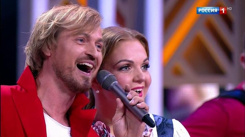 Марина Девятова и Алексей Петрухин (гр. Губерния) - Ромашка белая