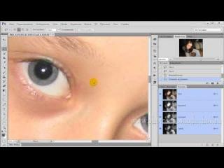 Каналы в фотошопе для устранения эффекта красных глаз\\зр