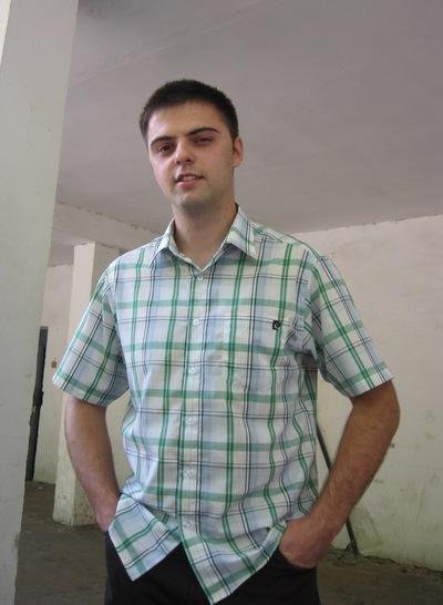 Вади Гло, 25 апреля , Донецк, id45053042