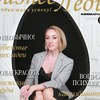 """Журнал """"Бизнес-леди  life"""""""