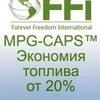 FFI - Топливный бизнес через интернет г. Уфа