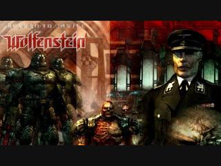 Истребляем нацистов Return to Castle Wolfenstein