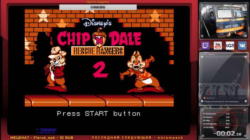Chip N Dale 2 || Speedrun practice