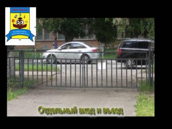 МОУ СОШ №6 г. Люберцы 2016г.