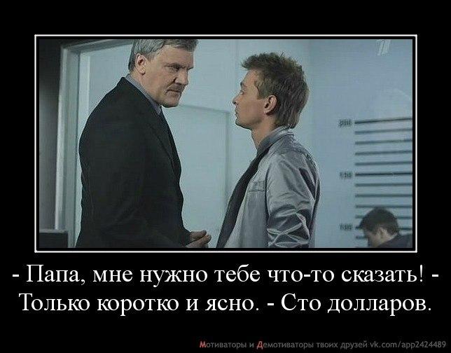 http://cs419418.vk.me/v419418539/5d6a/T9fuXl9vIBw.jpg