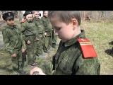 Кадеты - Георгиевцы. Тактика: РГД-5.