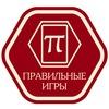 """Проект """"Правильные игры"""""""