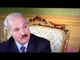 Лукашэнка - пра свой развод і пра Пуціна <#Белсат>