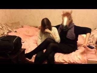 Horse of Fun & Her Victim
