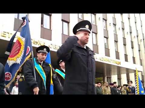 Присяга курсантов первого курса ДГУВД в День защитника Украины 2017 в Днепре