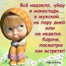 Фото Лидии Красноружевой №9