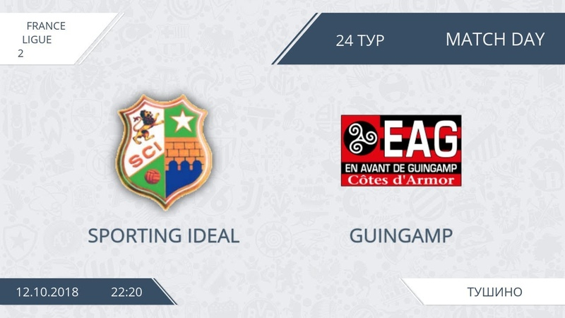 AFL18. France. Ligue 2. Day 24. Sporting Ideal - Guingamp