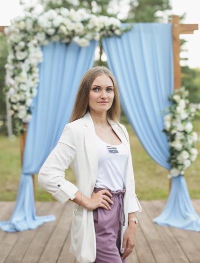Yana Galikhina