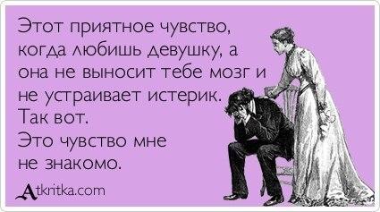 http://cs309119.vk.me/v309119999/7c12/O9JLHe2ug3w.jpg