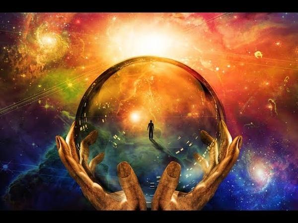 Вы часть вселенной и предсказатель