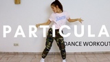 Dance it OUT Fitness Cardio Dance to PARTICULA Major Lazer &amp DJ Maphorisa