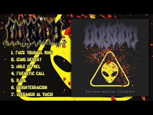 EVASION - Extraterrestrial Violators (Full EP Stream-2018)
